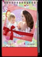 幸福每一天-儿童宝宝成长纪念-8寸竖款双面