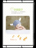 时间盒子-亲子 儿童 宝宝 百天 周岁纪念相册-A4杂志册(40P)