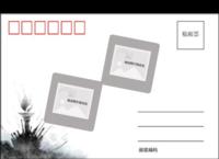 水墨文化黑白传承-全景明信片(横款)套装