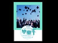 青春毕业季纪念册-A4杂志册(24p) 亮膜