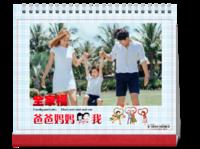 全家福(照片可换10HD台历)-10寸单面印刷台历