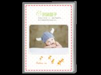 时间盒子-亲子 儿童 宝宝 百天 周岁纪念相册-A4骑马钉画册