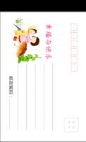 MX121卡通 可爱儿童成长 亲子宝贝纪念-全景明信片(竖款)套装