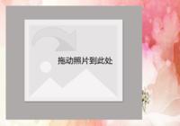水彩幻梦-彩边拍立得横款(18张P)
