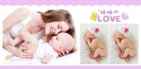 妈妈的love 爱的礼物 亲子宝贝成长纪念(粉色大容量)9 821b514-8x8PU照片书NewLife