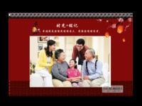 【时光铭记,幸福一家人】图文可改-亚克力台历(7页有框)
