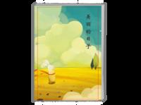 美丽的日子(封面文字可更改)-A4时尚杂志册(24p)