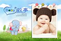 baby 故事-A5横款胶装杂志册26p