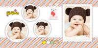 多姿多彩的童年-8x8PU照片书NewLife
