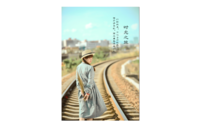 时光去旅行(页内外照片可替换)-8x12印刷单面水晶照片书21p