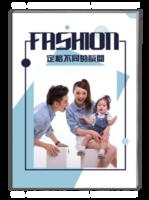 定个瞬间 全家福 家庭 照片可换-A4杂志册(40P)
