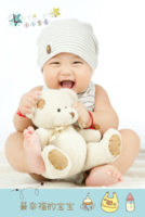 最幸福的宝宝(相片可替换)-8x12双面水晶银盐照片书30p