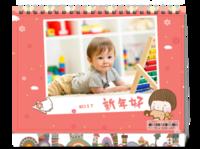 快乐宝贝-美好童年记事-8寸双面印刷台历