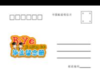 幼儿园毕业留念-全景明信片(横款)套装