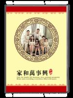 家和万事兴-全家福-红色-家庭-照片可替换-A4杂志册(42P)
