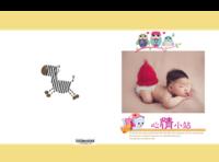 心情小站#-硬壳对裱照片书30p