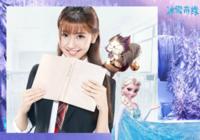 冰雪奇缘--卡通 节日 青春 爱情-彩边拍立得横款(6张P)