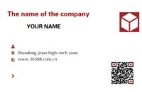 公司企业版本
