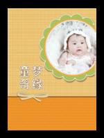童梦奇缘#-A4杂志册(36P)