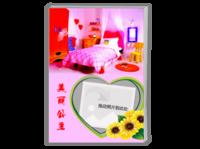 美丽公主-A4时尚杂志册(26p)