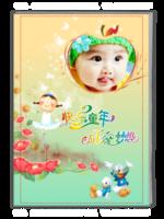 快乐童年 放飞梦想—宝贝成长纪念册-A4杂志册(32P)