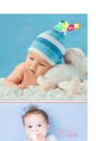 宝贝奇趣录 儿童-印刷胶装杂志册26p(如影随形系列)