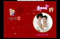 【 浪漫满屋】(封面及内页人物可替换)-8x12高清银盐照片书