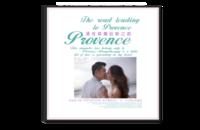 普罗旺斯浪漫之旅(婚纱,旅行,青春)(封面图片可换)-8x8水晶照片书