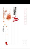 MX51毕业聚会纪念 记录 青春校园 简洁个性-全景明信片(竖款)套装