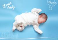 6dear baby 亲爱的宝贝(装饰可移动)-B2单面横款印刷海报