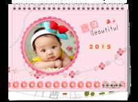 我家的萌宝贝儿(甜美旅行团体)-8寸双面印刷台历