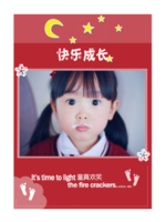 快乐成长(记录宝贝成长的每一个精彩瞬间、页内外照片可替换)-A4杂志册(36P)
