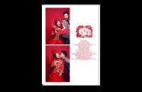 花田喜事-8x12印刷单面水晶照片书21p