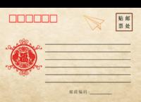 剪纸明信片-明信片-复古明信片-通用-18张全景明信片(横款)