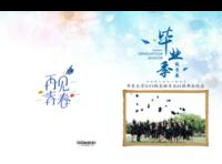 典藏版毕业纪念册(图片、文字可修改)-精装硬壳照片书62p