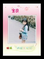 宝贝(宝贝成长记录册)-A4杂志册(32P)