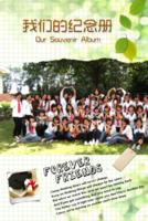 致青春,我们的纪念册-8x12双面水晶银盐照片书20p