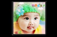 宝贝故事(宝贝百天、周岁亲子相册)封面照片可换-8x8水晶照片书