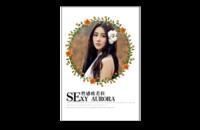 青春杂志册-花的海洋-个人写真-高档-男女通用-清新-写真集-8x12印刷单面水晶照片书20p