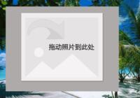 浪漫海南幸福时光旅行纪念-彩边拍立得横款(36张P)