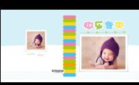 清新时尚 童年记忆 快乐宝贝happy baby 9241711-8x8对裱特种纸30p套装