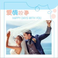 唯美爱情故事--婚纱 恋爱 唯美艺术-8x8双面水晶印刷照片书30p