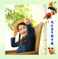 欢乐童年好幸福-精美高档PU照片书10x10