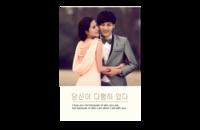 恋恋花期-8x12印刷单面水晶照片书20p