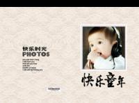 快乐童年-萌娃-照片可替换-硬壳精装照片书22p
