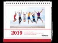 2019新年台历#-10寸单面印刷台历