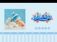 天使宝贝-硬壳精装照片书22p