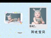阳光宝贝(萌娃 儿童 照片可换)-硬壳精装照片书22p
