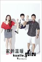 温暖家庭   宝贝  萌娃  全家福-8x12水晶银盐照片书30p