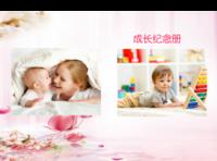 可爱宝宝成长纪念册-A4硬壳精装照片书30p